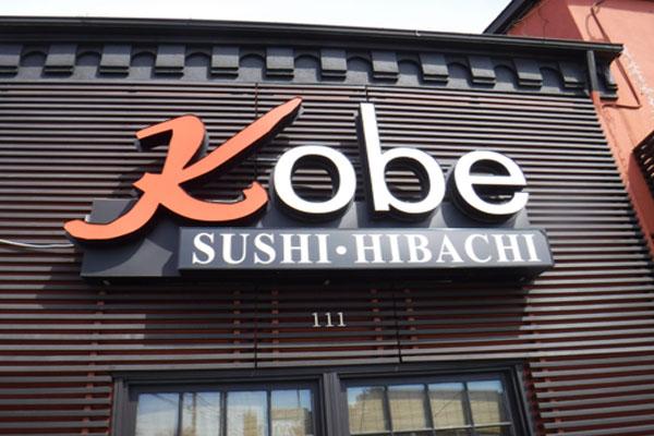 Kobe Sushi Hibachi